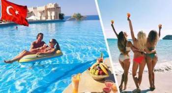Интересные туры в Турцию от сервиса Otpusk.com