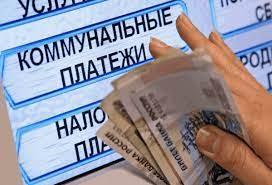 Легко и просто: оплата коммунальных услуг в Bank24